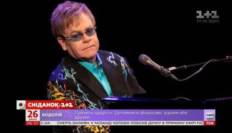 Елтон Джон потрапив до реанімації після концерту в Південній Америці