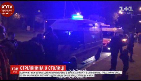 В центре Киева конфликт между двумя компаниями закончился стрельбой