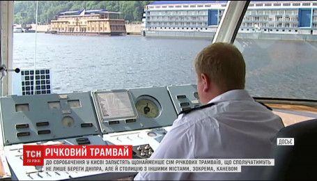 """До """"Євробачення"""" у Києві запустять річковий трамвай"""