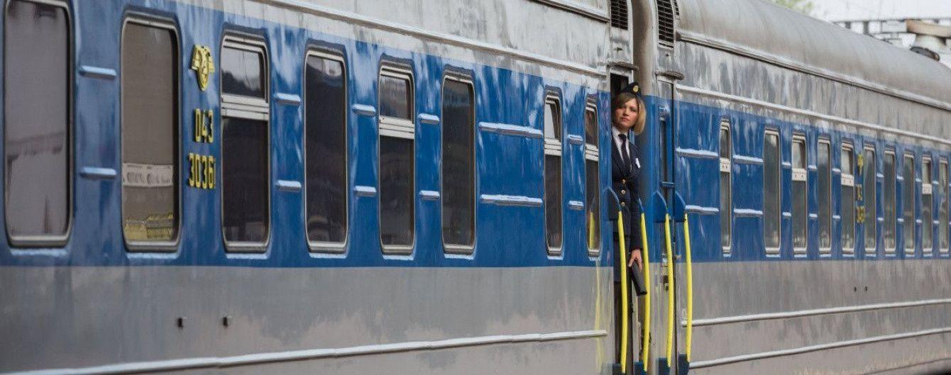 """""""Укрзалізниця"""" запустила прямий потяг до Болгарії"""