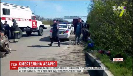 В результате аварии на трассе Одесса-Киев погиб ребенок
