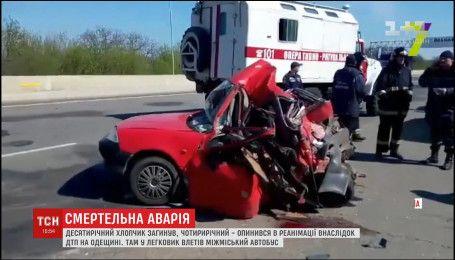 Родители и их 4-летний сын оправляются после жуткой ДТП на Одесчине
