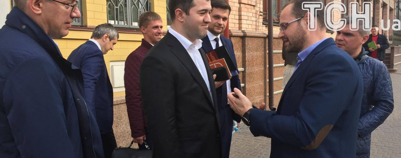 Суд отказался взыскивать с Насирова залог в 100 млн гривен