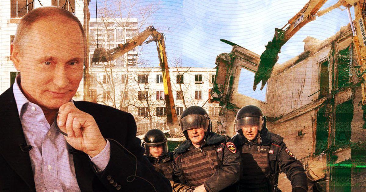 Последние новости Украины новости дня TCHua