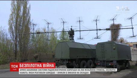 Експерти закликають силові відомства України терміново озброїтися бойовими дронами