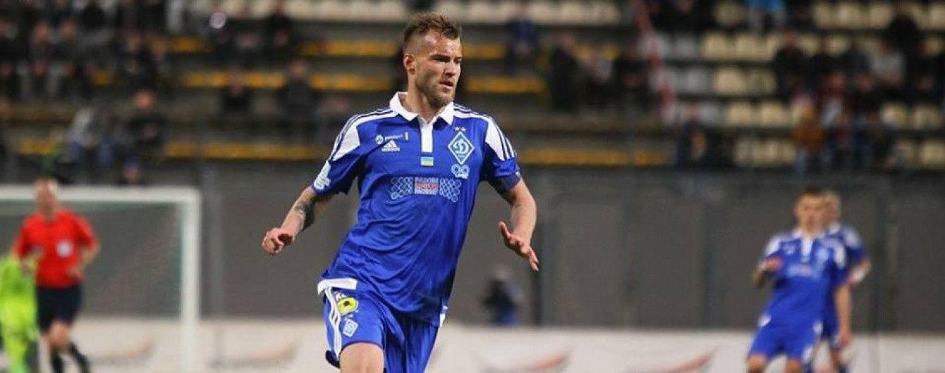 Ярмоленко забив найбільш видовищний гол 24-го туру УПЛ