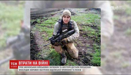 Стали відомі імена 3 загиблих на фронті українських воїнів