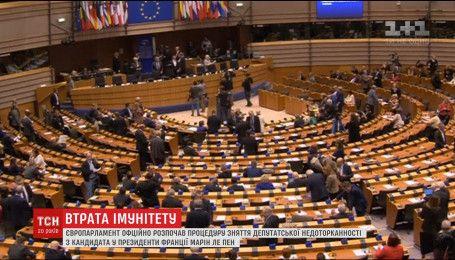 Европарламент начал процедуру снятия неприкосновенности с Марин Ле Пен