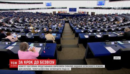 К предоставлению безвиза для Украины остались последние формальные процедуры