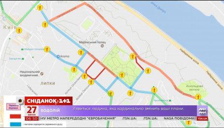 """Під час """"Євробачення"""" у Києві буде частково перекрито рух транспорту"""