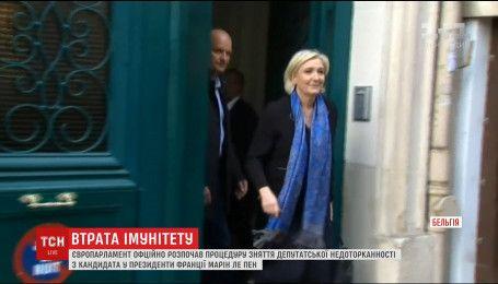Європарламент розпочав процедуру зняття недоторканності з Марін Ле Пен