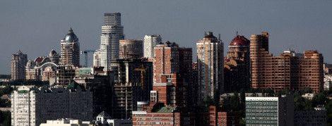 Киев обогнал Париж и Стокгольм в рейтинге городов Европы с самой дорогой недвижимостью