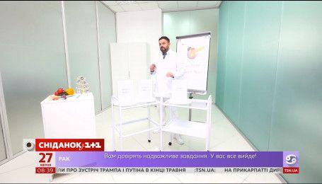 Як виявити та лікувати діабет 2 типу - доктор Валіхновський