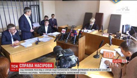 Адвокаты Насирова заявили о намерении подать иск в Европейский суд по правам человека