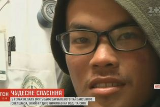В Непале нашли туриста, который потерялся почти 50 дней назад