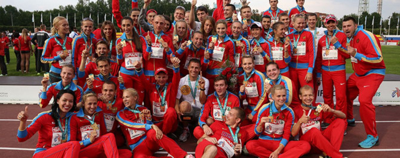 16 російських легкоатлетів виступатимуть під нейтральним прапором