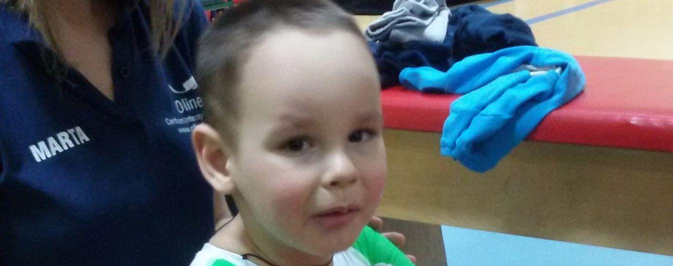 3-річний Владислав потребує допомоги