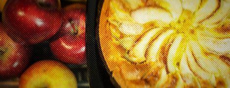 Яблучний пиріг з італійським характером