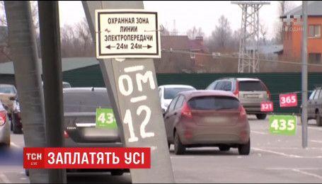 """Вартість електроенергії, яку Росія постачатиме до """"ЛНР"""", увійде до тарифу росіян"""
