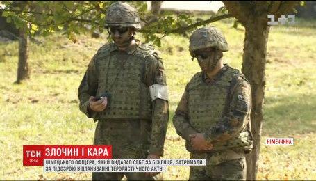 Німецького офіцера затримали за підозрою у плануванні теракту
