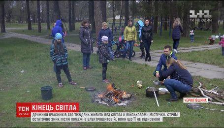 Сім'ї АТОвців на Чернігівщині вже тиждень живуть без електрики