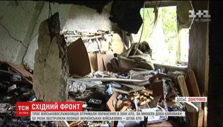 Боевики обстреляли прифронтовую Красногоровку