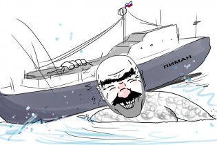 """""""Ашот Шкіряк"""": у Мережі жартують над зіткненням російського корабля й судна з вівцями"""