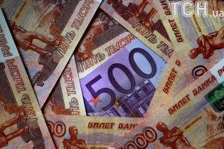 Після найвищого за останній рік зростання євро знову подешевшає у курсах валют від НБУ