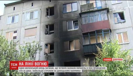 В результате обстрела Красногоровки погиб один украинский военный