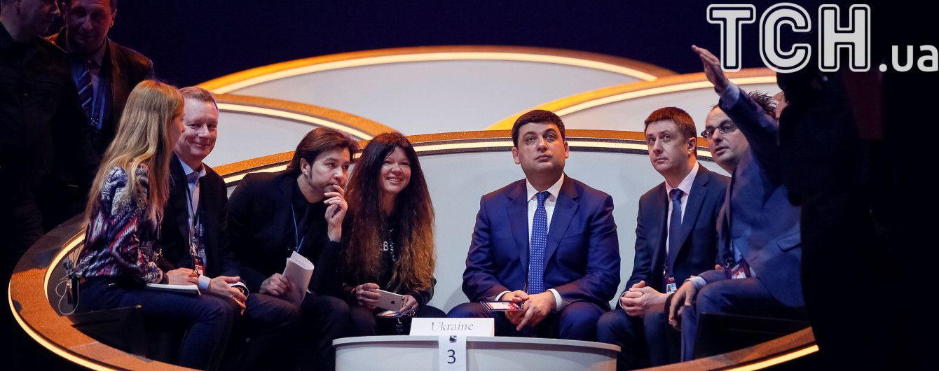 """Гройсман обещает проверить, как потратили государственные деньги на """"Евровидение-2017"""""""