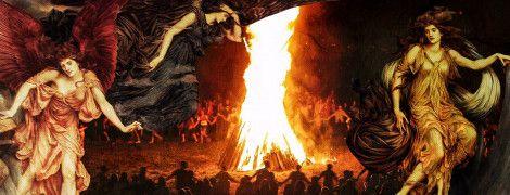 Секс і вогонь: як відсвяткувати Вальпургієву ніч