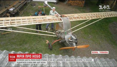 Селянин шість років майстрував літак без допомоги авіаконструкторів