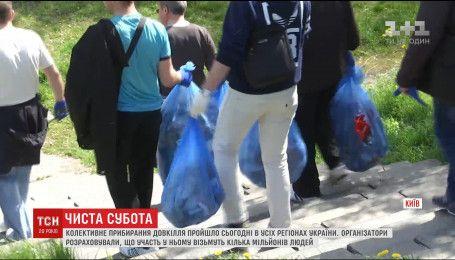 Киевляне-волонтеры устроили масштабную уборку в Гидропарке