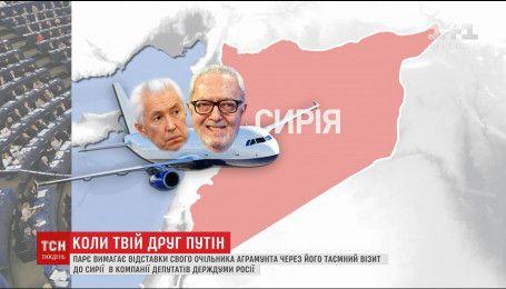 ПАРЄ вимагає відставки голови організації через його скандальний візит до Сирії