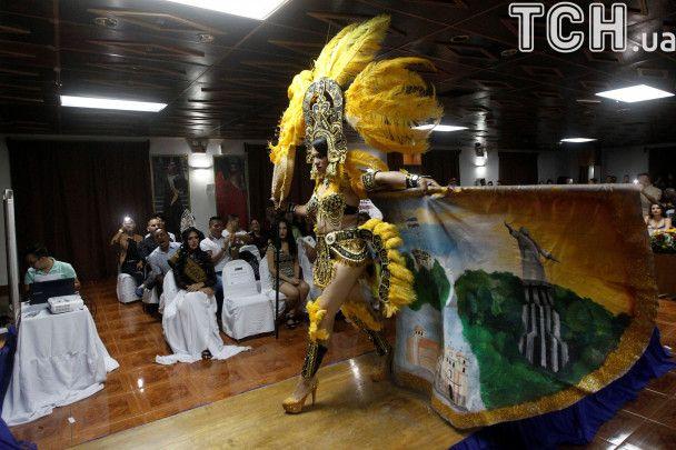 Гондураська краса. Геї позмагались за титул найгарнішого