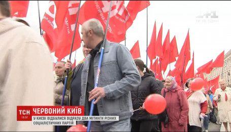 Під червоними прапорами та з піснями у Києві соціалістичні партії провели мітинги