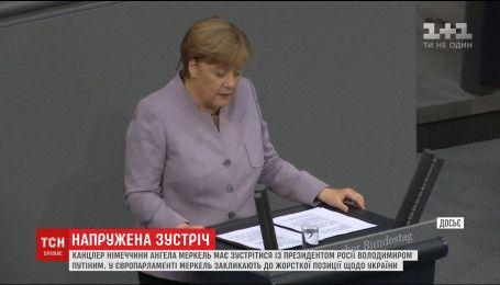 Канцлер Німеччини вирушає до Сочі на переговори із Володимиром Путіним