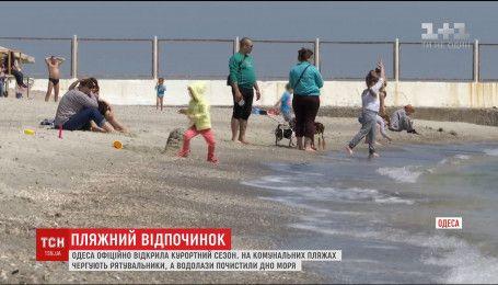Курортный сезон в Одессе официально открыт