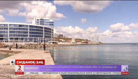 В Одессе открыт пляжный сезон