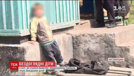 У хаті, де сталося вбивство, поліцейські випадково знайшли брудних голодних дітей