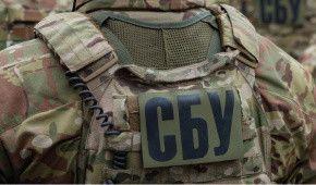 На Донбасі підірвали автомобіль із працівниками СБУ, є загиблий та поранені