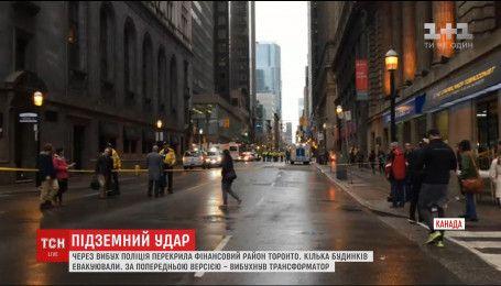 Вулиці Торонто вкрило димом через підземний вибух