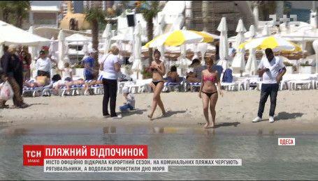 Одесситы открыли пляжный сезон