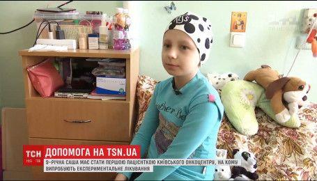 9-летняя Саша дважды побеждала рак и нуждается в помощи, чтобы сделать это в третий раз