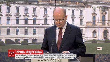 Правительство Чехии уходит в отставку из-за министра финансов