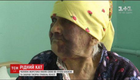 На Київщині чоловік жорстоко побив та пограбував 88-річну бабусю