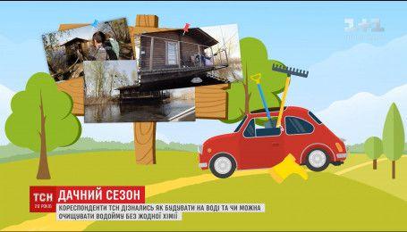Життя на плаву: на Київщині інженер створив будинок на воді