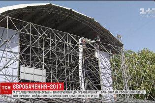 """На Хрещатику тривають останні приготування головної фан-зони """"Євробачення"""""""