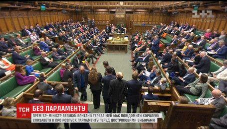 В Британии Тереза Мэй сообщит королеве Елизавете о роспуске парламента