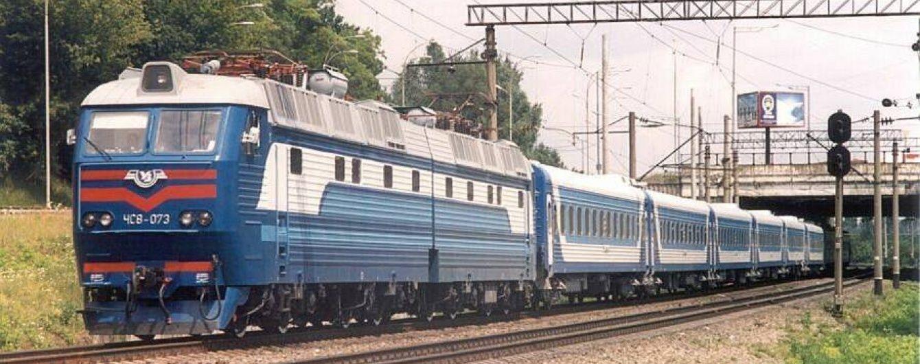 На Донбас вирушить новий пасажирський поїзд